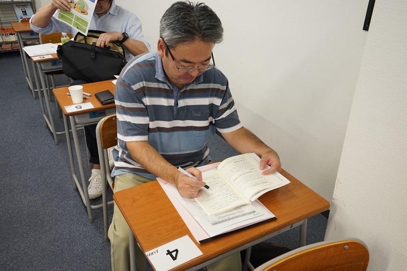 amateur-musen-koushuu (6)