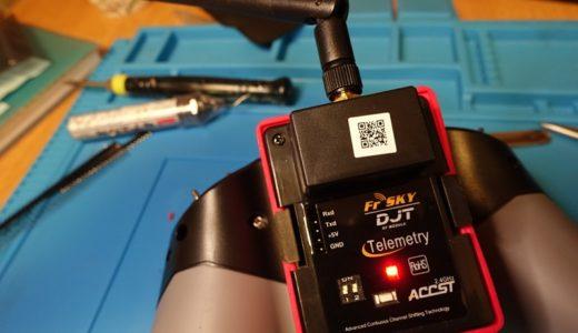 【写真解説付】FrSkyの小型プロポ「X-Lite」を技適モジュールで合法的に使う方法