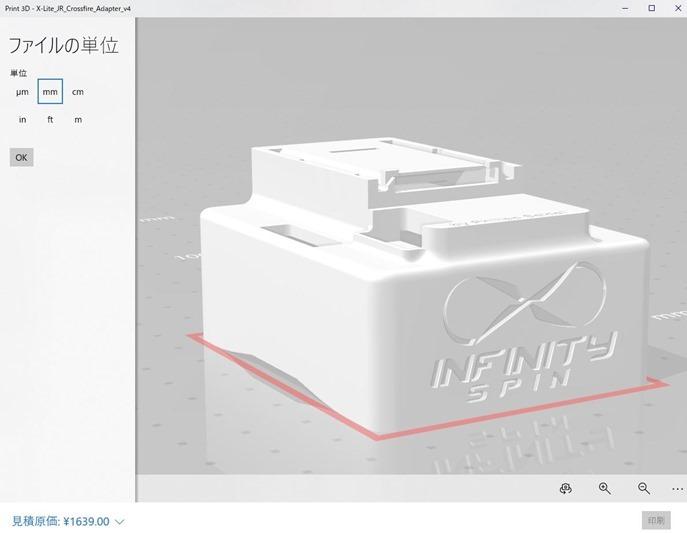 giteki-module-3dprint