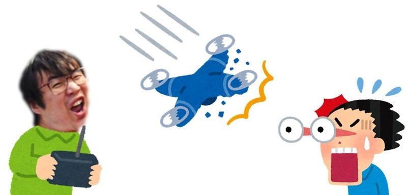 maehara-drone-fallout