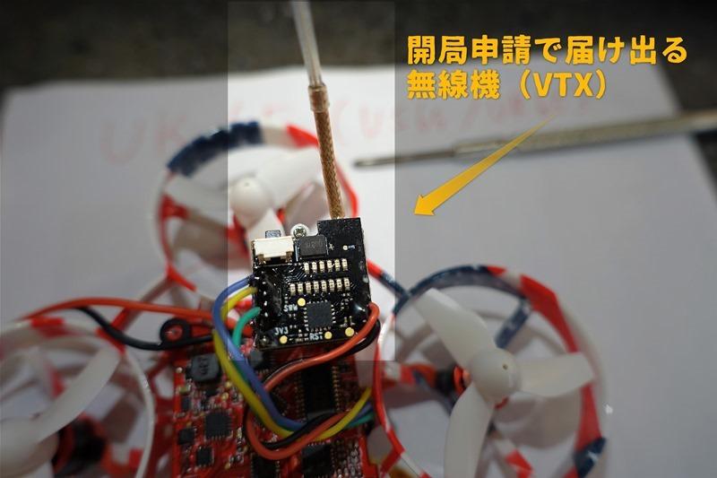 vtx-kaikyokushinsei
