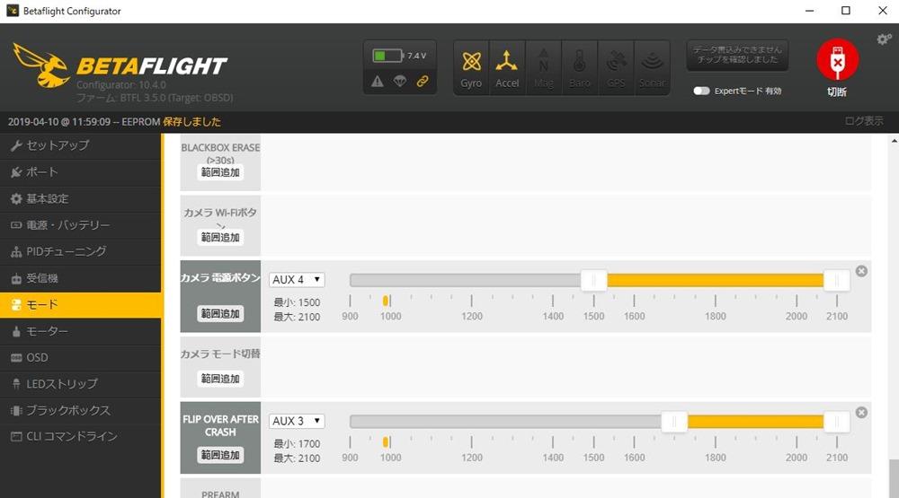 runcam-add-to-port3-4-powerseitch-SwH