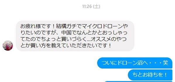 soudan-ishizuka
